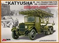 アランホビー 1/35 AL008 ロシア BM13 カチューシャ 1941