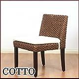 【アジアン家具】ウォーターヒヤシンス ダイニングチェア (食卓椅子) COTTO(コット)