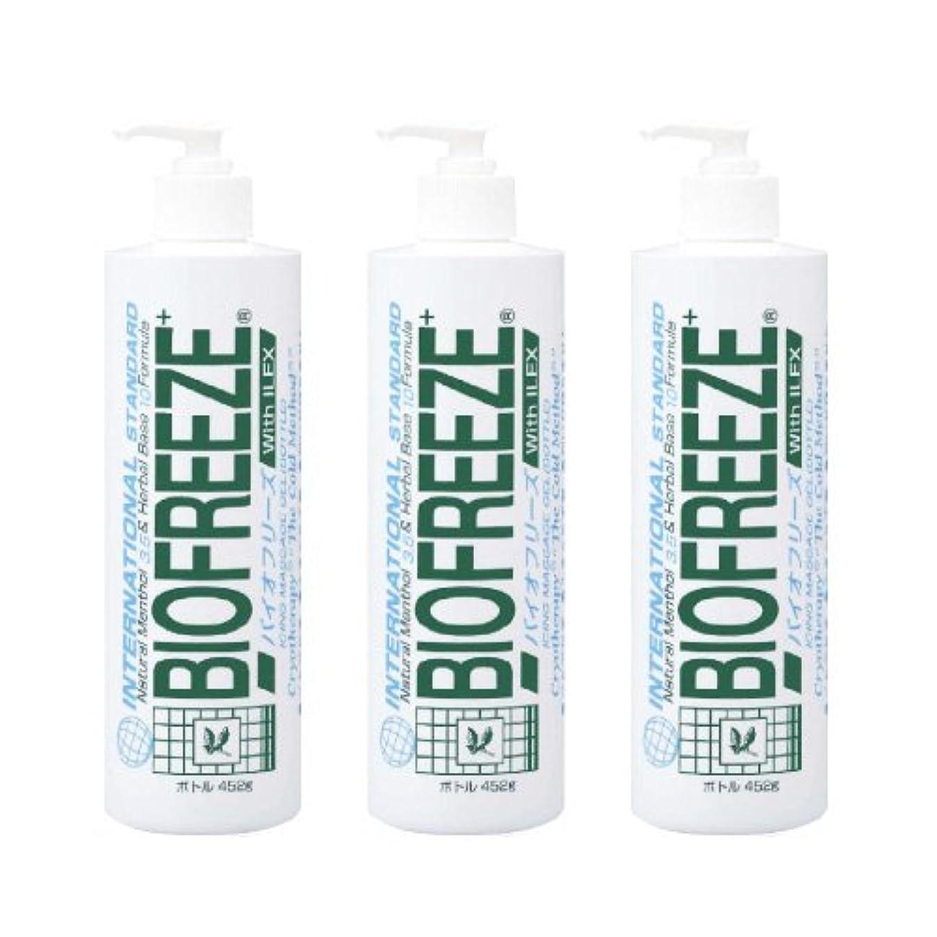 オーバーフロー泥だらけ気味の悪い【3個セット】バイオフリーズ 徳用ボトルタイプ