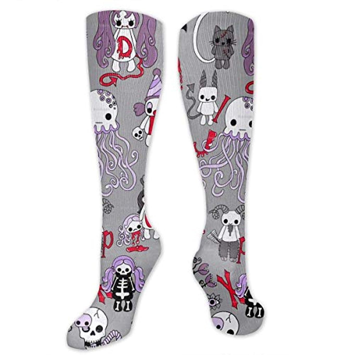 単位洗剤入場靴下,ストッキング,野生のジョーカー,実際,秋の本質,冬必須,サマーウェア&RBXAA Creepy Cute Alphabet RedOne Socks Women's Winter Cotton Long Tube...