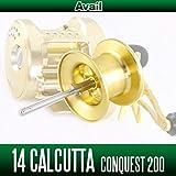 【Avail/アベイル】 シマノ 14カルカッタコンクエスト200用 NEWマイクロキャストスプール 14CNQ2060R シャンパンゴールド