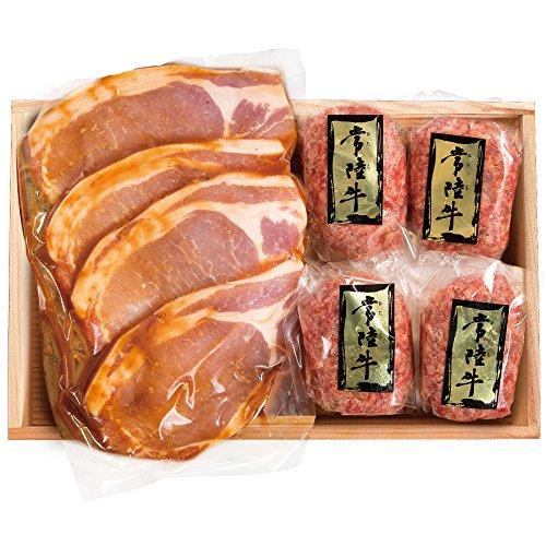 ハンバーグ みそ漬け セット常陸牛 茨城豚 肉のイイジマ 無添加 手捏ね
