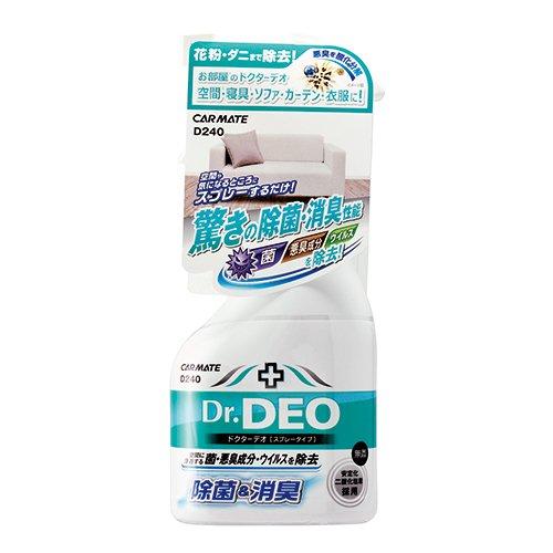 カーメイト 家庭用 消臭剤 ドクターデオ(Dr.DEO) スプレータイプ 花粉・ダニ除去用 無香 安...