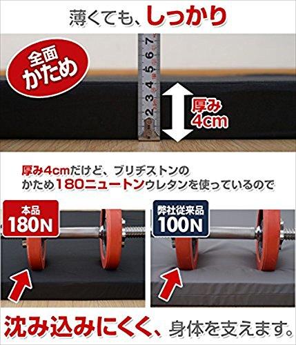 ブリヂストン マットレス 高硬度4つ折マットレス シングル(たて200×よこ97cm) ブラック BMS-440(BK)