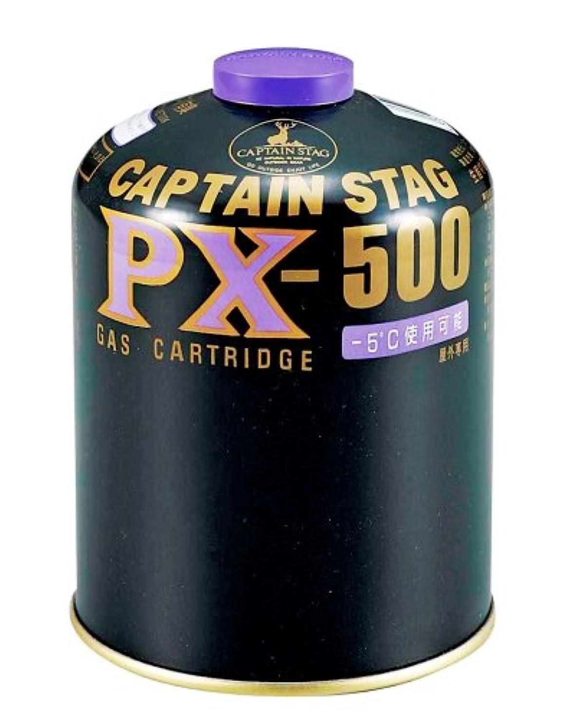 ダウン劣る証拠キャプテンスタッグ(CAPTAIN STAG) バーベキュー用 燃料 パワーガスカートリッジ PX-500 M-8405M-8405