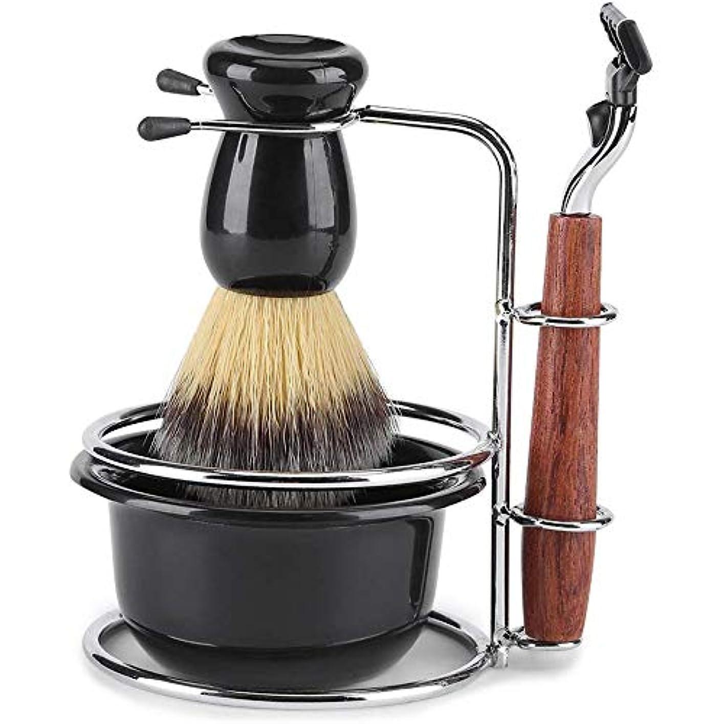 確立します割り当てます大胆4セットシェービングブラシセットプラシスタンド 石鹸ボウル父の日プレゼント ひげブラシ シェービングブラシ 洗顔 髭剃り