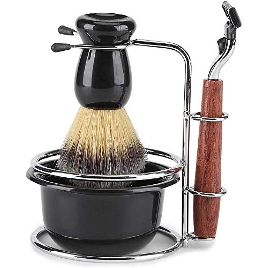 住居印刷するアウター4セットシェービングブラシセットプラシスタンド 石鹸ボウル父の日プレゼント ひげブラシ シェービングブラシ 洗顔 髭剃り