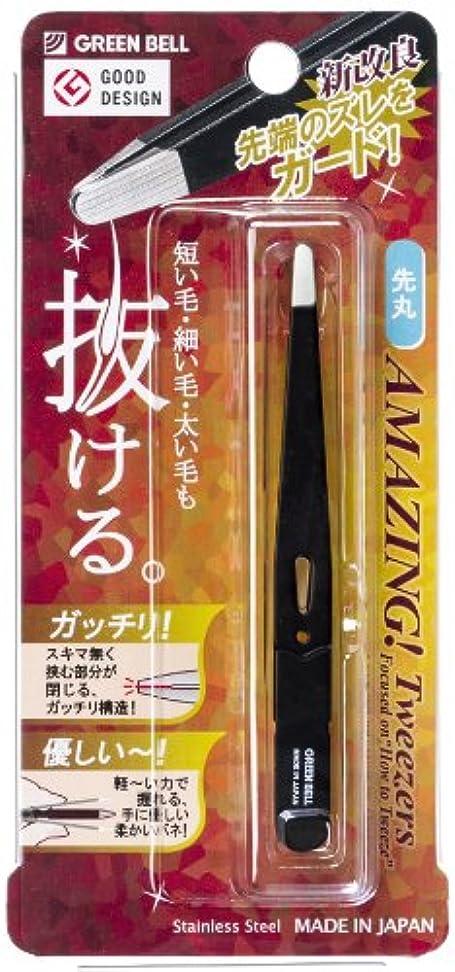 添加剤報酬のティーンエイジャー驚きの毛抜き 先丸タイプ(ブラック) GT-223