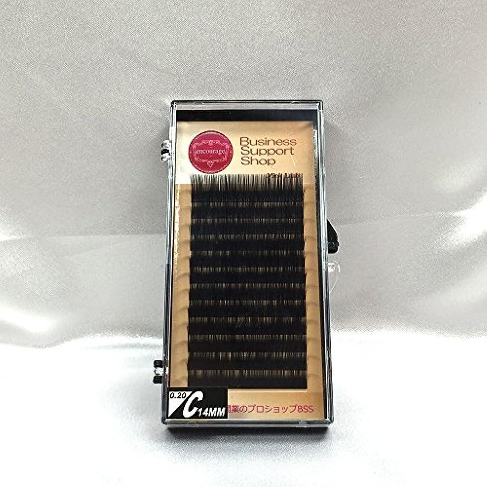 まつげエクステ Cカール(太さ長さ指定) 高級ミンクまつげ 12列シートタイプ ケース入り (太0.20 長14mm)