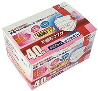 全家協 マスク 小さめサイズ 40枚入り 不織布 個別包装タイプ