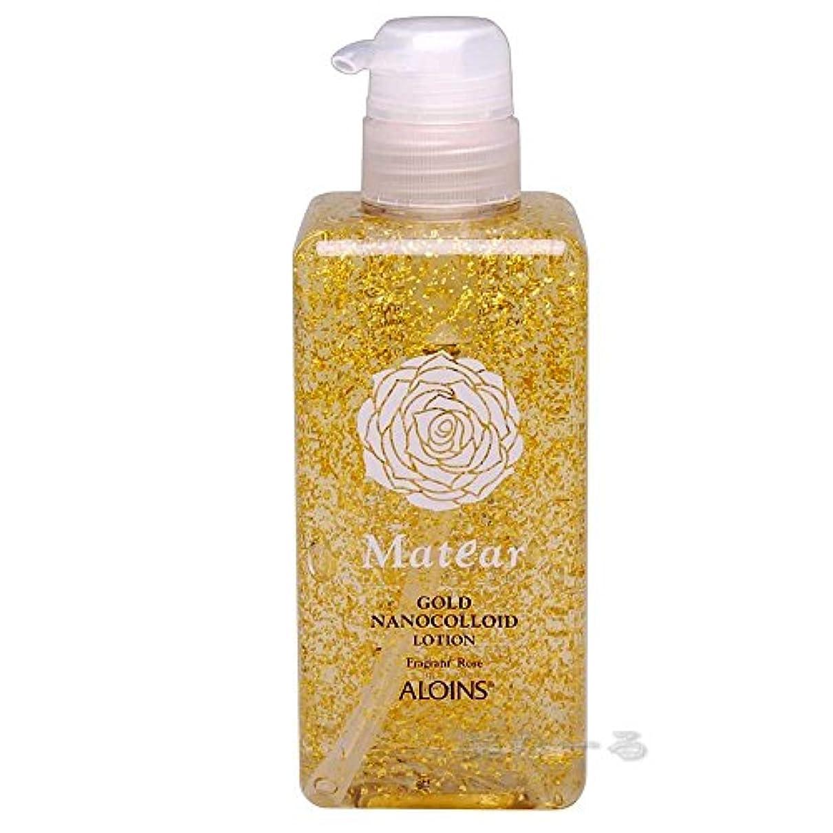 洗剤概念気付くアロインス メイティアゴールドローション 500ml
