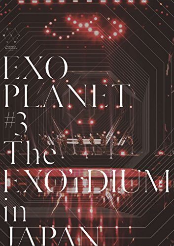 엑소 일본 직수입 EXO PLANET #3 - The EXO'rDIUM in JAPAN(통상반) [DVD]