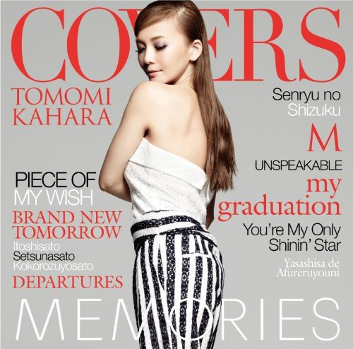 MEMORIES-Kahara Covers-(初回限定盤)(DVD付)