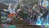 ファンタシースターポータブル2インフィニティ - PSP 画像