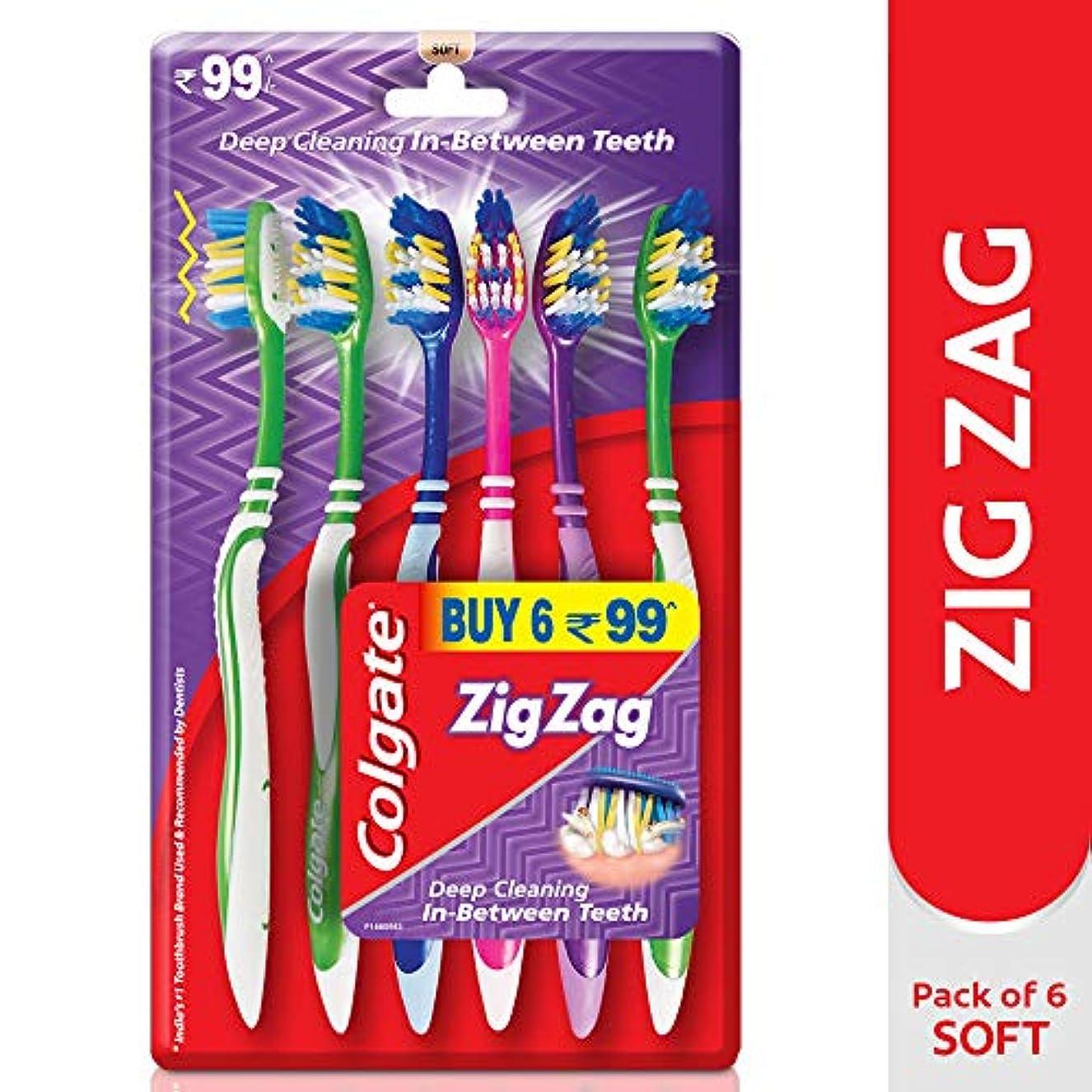 カルシウム比類のない引き渡すColgate ZigZag Soft Bristle Toothbrush - 6 Pcs