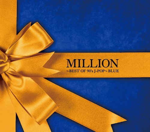 MILLION ~BEST OF 90's J-POP~ BLUE (ALBUM+DVD)
