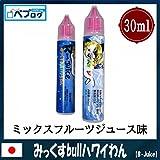 B-Juice(ビージュース) 国産 リキッド 電子タバコ 30ml (みっくすbullハワイわん)