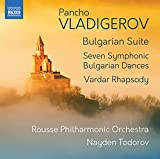 ヴラディゲロフ:ブルガリア組曲 画像