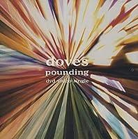 Pounding [DVD]