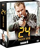 24 -TWENTY FOUR- シーズン8 (SEASONSコンパクト・ボックス) [DVD]