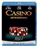 カジノ 【ブルーレイ&DVDセット】 [Blu-ray]