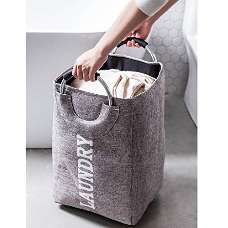インタフェースホーム試してみるQYSZYG リネン汚れた服のバッグ北欧の大きな汚れた服の収納バスケット防湿のハンパーの収納バスケット 収納バスケット (色 : Gray)