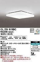 ODELIC(オーデリック) LEDシーリング 調光・調色タイプ LC-FREE Bluetooth対応 【適用畳数:~12畳】 OL251615BC