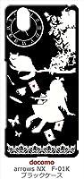 sslink F-01K arrows NX アローズ ブラック ハードケース Alice in wonderland アリス 猫 トランプ カバー ジャケット スマートフォン スマホケース docomo