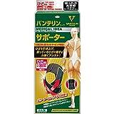 興和(コーワ) バンテリンコーワサポーター ひざ専用 しっかり加圧 ゆったり大きめ ブラック