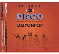 Crayon Pop ミニアルバム - The Streets Go Disco (CD + JUMPINGファイル) (台湾独占版)