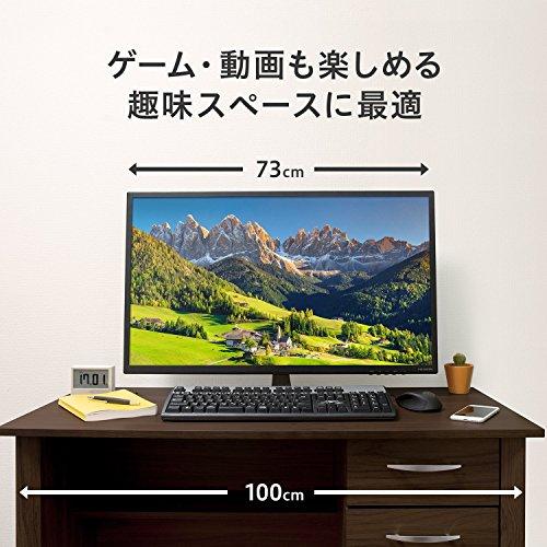 『I-O DATA モニター 31.5インチ HDMI×1 DP×1 ADSハーフグレア スピーカー付 年保証 土日サポート EX-LD3151DB』の4枚目の画像