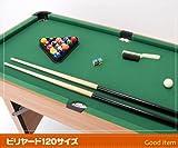 木製ビリヤード台セット120サイズ GT-203B キュー2本+ボール付! BY-2253