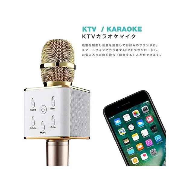 簡単カラオケ Bluetooth カラオケマイ...の紹介画像2