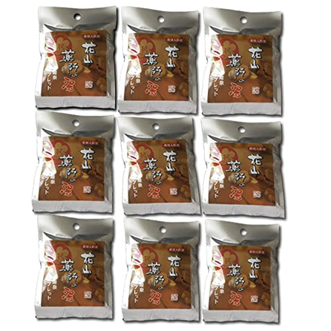 潜在的な信仰対称入浴剤 炭酸泉 和歌山 花山温泉の温泉分析値を元に配合して作られたタブレット9個 薬用