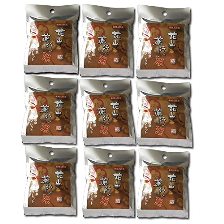 前部分析工場入浴剤 炭酸泉 和歌山 花山温泉の温泉分析値を元に配合して作られたタブレット9個 薬用