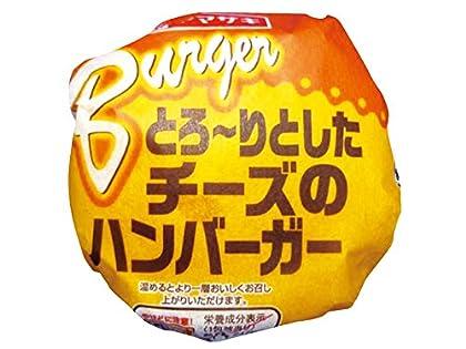 とろーりとしたチーズのハンバーガー