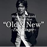 Shigeru Matsuzaki 40th Anniversary All Time Best Old & New…