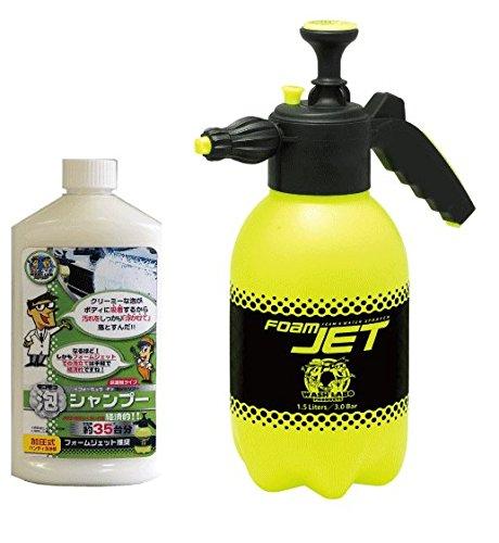 【FOAM JET】フォームジェット 専用泡シャンプー付 空...