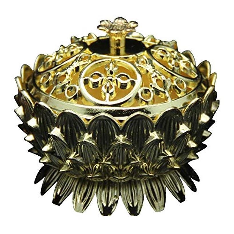 両方アナロジー持つRetro Zinc Copper Alloy Bronze Incense Burner Home Decor Mini Lotus Tibet Incense Burner Holder Fit for Stick...
