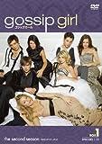 gossip girl / ゴシップガール 〈セカンド・シーズン〉コレクターズ・ボックス1 [DVD]