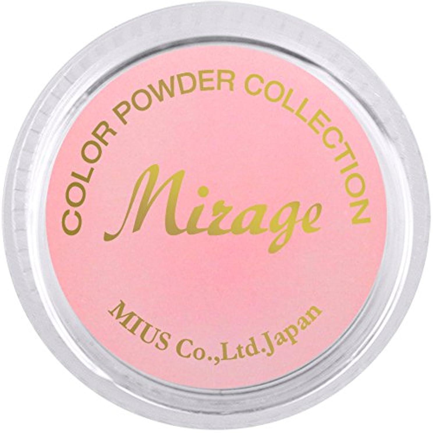 おとうさんコントラスト応答Mirage カラーパウダー7g N/PGS-1