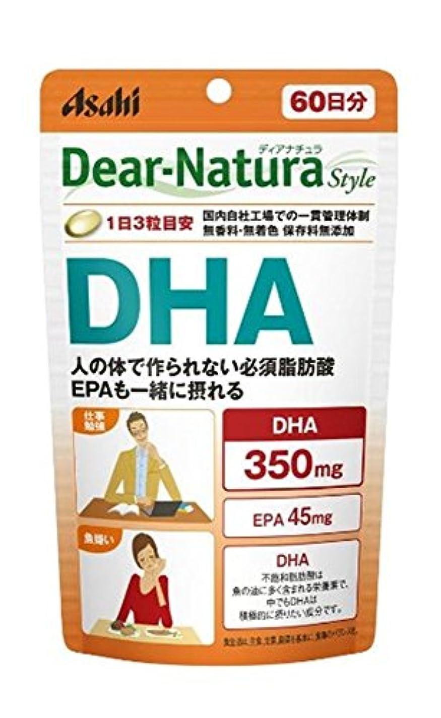 十分ではないゆるい早くアサヒグループ食品 ディアナチュラスタイルDHA 180粒(60日分)
