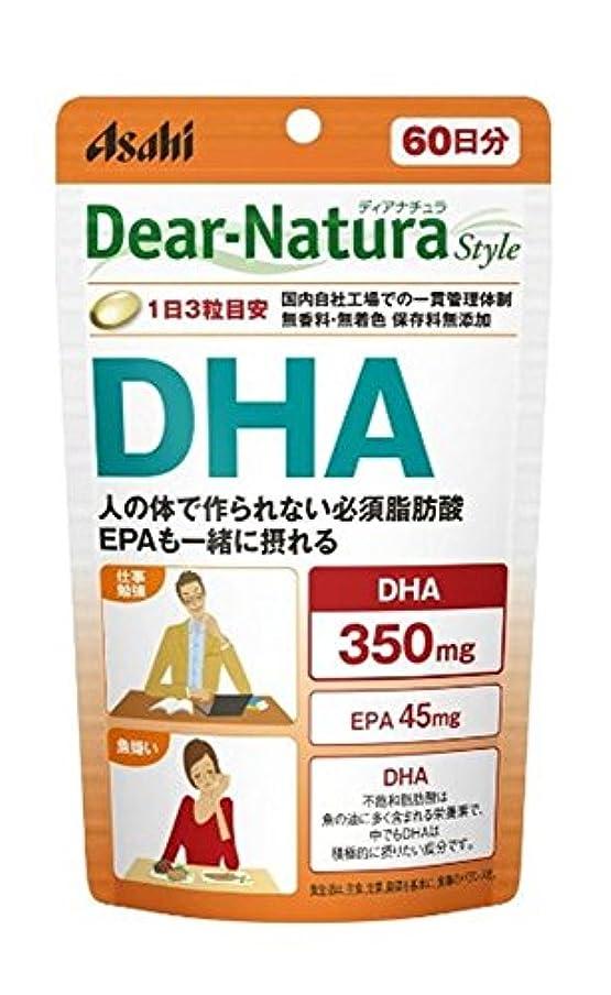 心臓セラー意志に反するアサヒグループ食品 ディアナチュラスタイルDHA 180粒(60日分)