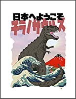 【FOX REPUBLIC】【日本 ティラノサウルス】 白光沢紙(フレーム無し)A4サイズ