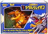 デジモンアドベンチャー 超進化シリーズ1 メタルグレイモン