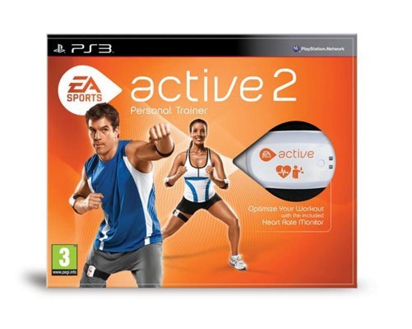 どこでも魅惑的なみEA Sports Active 2 PS3 by Electronic Arts [並行輸入品]
