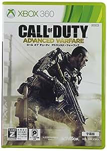 コール オブ デューティ アドバンスド・ウォーフェア [字幕版] - Xbox360