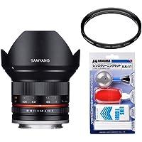 【セット】【レンズ】サムヤン 12mm F2.0 ソニーE BK用 + クリーナーキット&フィルターセット