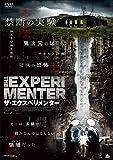 ザ・エクスペリメンター[DVD]