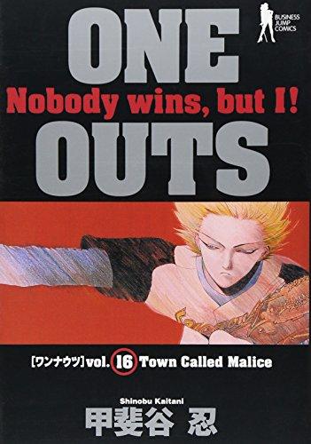 ONE OUTS 16 (ヤングジャンプコミックス)の詳細を見る